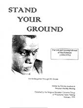 Paul Robeson – Stand Your Ground